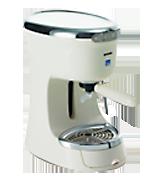 Кафе машина Лаваца Блу Guzzini ivory