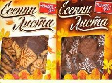 Eсенни листа от Захарни изделия Варна - Суит +