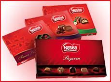 НЕСТЛЕ шоколадови бонбони