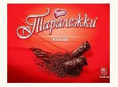 Бонбони Таралежки Класик 96гр.