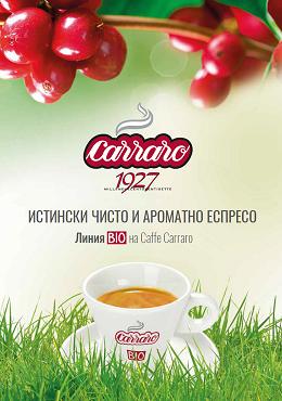 BIO Caffe Carraroimg/genik/coffee/produktovi/bio_caffe_carraro_260x370.swf