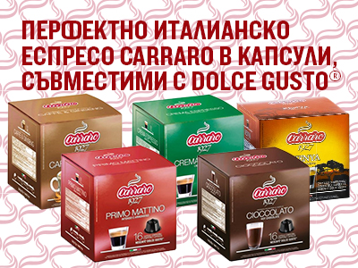 Кафемашини и капсули Carraro съвместими с Nescafe® Dolce gusto®img/genik/coffee/produktovi/carraro_capsules_compatible_with_nescafe_dolce_gusto_400x300.swf