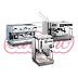 Професионални кафе машини за еспресо