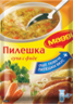 supa pileshka